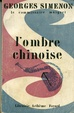 Cover of L'ombre chinoise