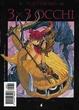 Cover of 3x3 Occhi vol. 27