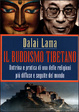 Cover of Il buddismo tibetano