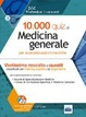 Cover of 10.000 quiz di medicina generale