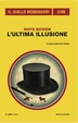 Cover of L'ultima illusione