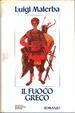 Cover of Il fuoco greco