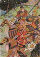 Cover of La miniatura indiana
