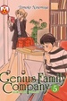 Cover of Genius Family Company vol. 5