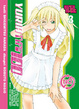 Cover of Yuria Type 100 vol. 3