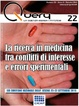 Cover of Query n. 22, anno VI, Estate 2015