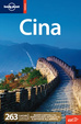 Cover of Cina