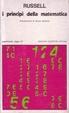 Cover of I principi della matematica
