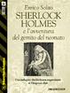 Cover of Sherlock Holmes e l'avventura del gemito del neonato