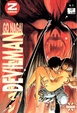 Cover of Devilman vol. 5