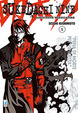 Cover of Sukedachi Nine: Assistente vendicatore vol. 1