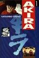 Cover of Akira #1 (de 14)