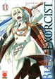 Cover of Blue Exorcist vol. 11