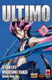 Cover of Ultimo vol. 4