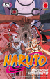 Cover of Naruto vol. 57