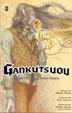 Cover of Gankutsuou 2
