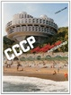 Cover of CCCP