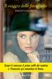 Cover of Il viaggio delle fontanelle