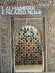 Cover of L'Alhambra. Il palazzo reale