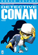 Cover of Detective Conan vol. 62