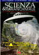 Cover of Scienza & Paranormale No. 73