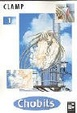 Cover of Chobits, Bd.1