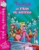Cover of La strada del successo. Vita al college