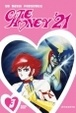 Cover of Cutie Honey 21 vol. 3