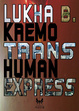 Cover of Trans-Human Express