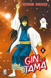 Cover of Gintama vol. 6