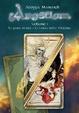 Cover of La spada di luce - La lancia della vittoria