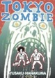 Cover of Tokyo Zombie