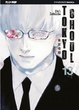Cover of Tokyo Ghoul vol. 13