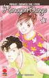Cover of Hanayori dango vol. 38