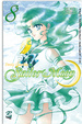 Cover of Pretty Guardian Sailor Moon vol. 8