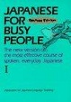 Cover of Japanese for Busy People