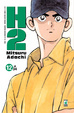 Cover of H2 vol. 12
