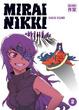 Cover of Mirai Nikki, Tome 2