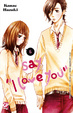 Cover of Say I love you vol. 6