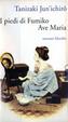 Cover of I piedi di Fumiko - Ave Maria