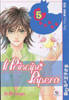 Cover of Il Principe Papero Vol. 5