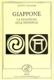 Cover of Giappone