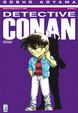 Cover of Detective Conan Vol. 63