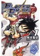 Cover of 徽章戰役BLAZER DRIVE  01