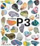 Cover of Vitamin P3