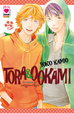 Cover of Tora & Ookami vol. 2