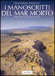 Cover of I manoscritti del Mar Morto