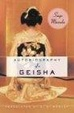 Cover of Autobiography of a Geisha