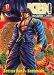 Cover of Ken il guerriero - le origini del mito n. 17
