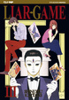 Cover of Liar Game vol. 3